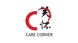 care corner logo